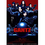 GANTZ PART1
