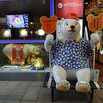 鹿児島旅1:天文館で豚とろのラーメンと白熊アイスを食す!