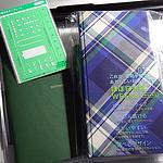 2013年の手帳は「ほぼ日手帳WEEKS」にしたぞ