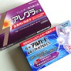 鼻炎薬:アレグラvsアルガード 服用してみた感想は
