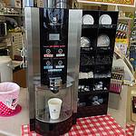 7-11 セルフ式コーヒー