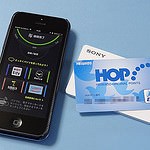 iPhoneでEdyのチャージと履歴が確認できるPaSoRi「RC-S390」を購入したぞ