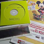 ネガフイルムの写真を蘇らせるためにCDへ保存するサービスを利用してみた