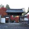 【京都の穴場紅葉スポット】あなたも一休さんに会いに行ってみないか?酬恩庵一休寺に紅葉見に行ってきたよ