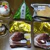 シルシルミシルさんデーで紹介された「枝豆」と「ハンバーグ」を食ったぞ!なんだこの美味しさは!!