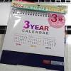 なんと!ダイソーに3年分の「卓上カレンダー」が売ってたぞ!1年33円だから安いぞコレ