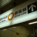東京で電車乗った!電車賃いくらだっけ?Macで「Suica・PASMO」などの記録を見るならこれが便利だぞ!