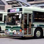 京都の市バスは目的地へ行くのに何番に乗ればいいの?そんな時はこのアプリがお薦めだ!
