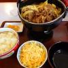 [日刊きまでん Vol.10]すき家で「とろ~りチーズカレー鍋定食」を食ってきたぞ!コレいけるんじゃん