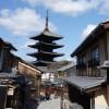 京都観光1-1:テレビでよく見る五重塔「法観寺(八坂の塔)」へ行ったぞ!ここは聖徳太子が建てたんだって