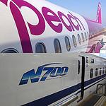東京へ行くのに「飛行機 or 新幹線」どちらが値段的に安くなるか考えなおしたぞ!なに?そうだったのか!