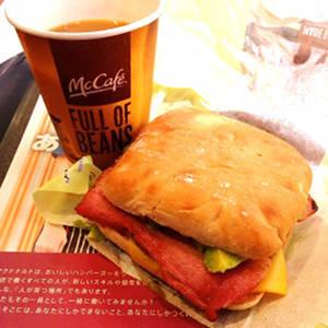 マクドナルドで新発売された「アボカドバーガー」を早速食ってきたぞ!これは美味い!! [日刊きまでん Vol.51]