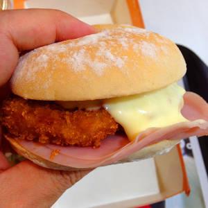 マックで「ジャパン」&「フランス」のバーガーを食ってきた!むむむ!これはマジか [日刊きまでん Vol.109]