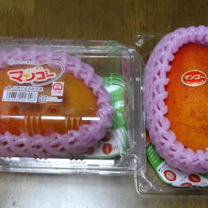 鹿児島産マンゴーが贈られてきた!大好きな果物たまりませんぞ