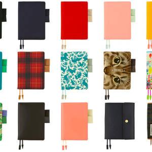 ほぼ日手帳2015 全ラインナップ発表される!これは選ぶのが難しいぞ!