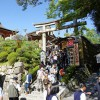京都観光4-2:清水寺にある縁結びで有名な「地主神社」に御朱印を貰いに行ったぞ!恋愛成就を祈願する人でいっぱいだ〜