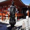 京都観光4-4:有名な空也上人立像がある「六波羅蜜寺」に行ってきたぞ!ちょっとした失敗でレアなのをゲットだぜ!
