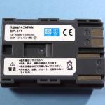 EOS20Dのバッテリーで安い「ロワジャパン」のを購入してみた!980円で家計にも優しいのだ