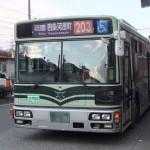 2014年12月24日から京都市営バスでICカードが使えます!これで京都市内の移動がより便利になったぞ