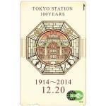 本日10時より「東京駅開業100周年記念Suica」申し込み開始!受付は2月9日までなので欲しい人は忘れずに