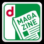 電子書籍ビューンから「dマガジン」へ乗り換えたぞ!週刊アスキーが読めるのが魅力なのだよ