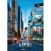 映画:妄想男のお話しだと思って見た「LIFE!」が素晴らしかった!まさかこんな結末が待っていたなんて凄い!