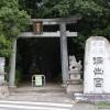 行くよ:「和伎座天乃夫岐売神社」だと?!なにこの長い名前は?これは是非とも行ってみたい