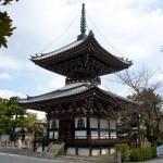 京都観光2015-5:長谷川等伯ゆかりの寺である「叡昌山 本法寺」を訪れる!寺宝展準備で拝観できなかったが多宝塔が素敵だったぞ