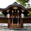 京都観光2015-8:陰陽師でお馴染みの安倍晴明が祀られている「晴明神社」を訪れる!まるでテーマパークのようでビックリしたよ