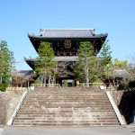 京都観光2015-11:アフロ石仏で有名な「金戒光明寺」を訪れる!ここは軍隊が配置できるように城構えになっているお寺だぞ