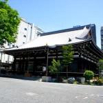 京都観光2015-14:織田信長でお馴染みの「本能寺」を訪れる!灯台下暗しでたまに飲んでいるバーのそばだった
