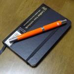 日経ビジネスアソシエの万年筆は買わんかった!だって。。。