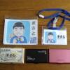 Dpub 12 in 神戸まで1週間を切った!準備はOK? #Dpub12