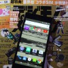 FREETELのAndroid携帯 MIYABIを購入!デジモノ付録の0SIMを使うよ