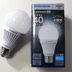 LED電球の寿命は意外と短い?3年で使えなくなってしまった