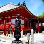 Japan Rokuhara Mitsu-ji Temple [PHOTO]