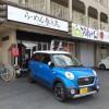 「キャスト アクティバ」で奈良までドライブ!ラーメン食ってきたぞ