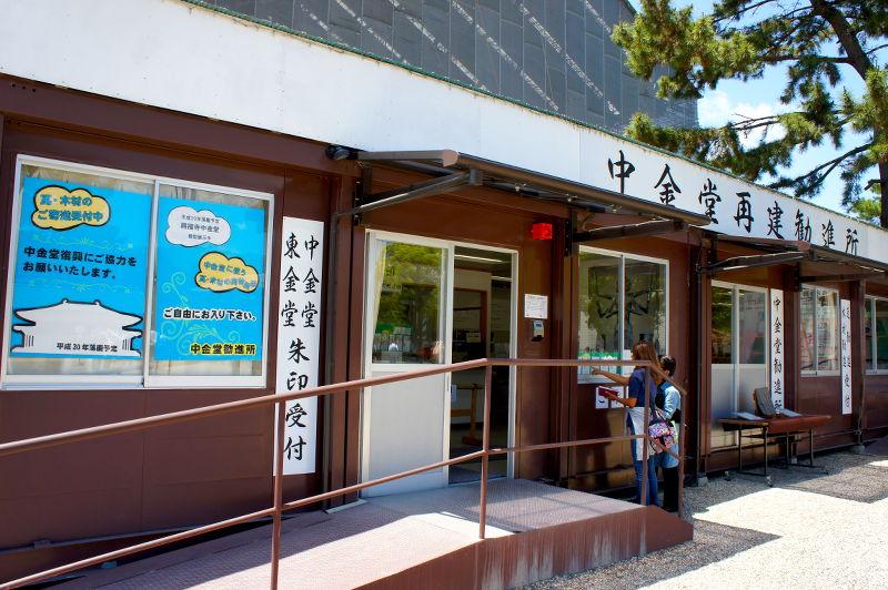 興福寺(2015/05/21)