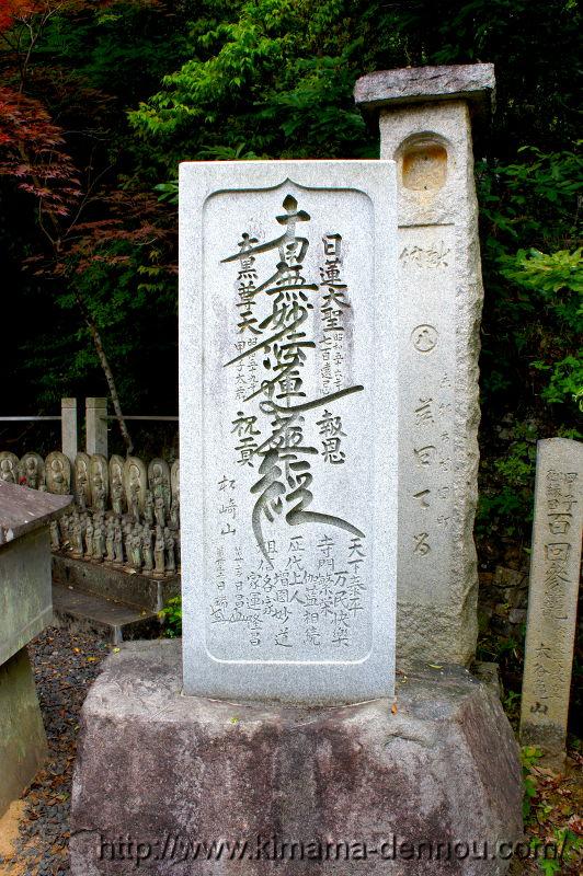 松ヶ崎大黒天(2015/06/02)