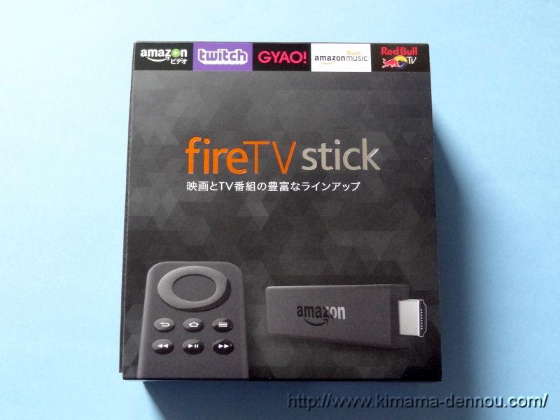 Fire TV Stick(2016/06/10)