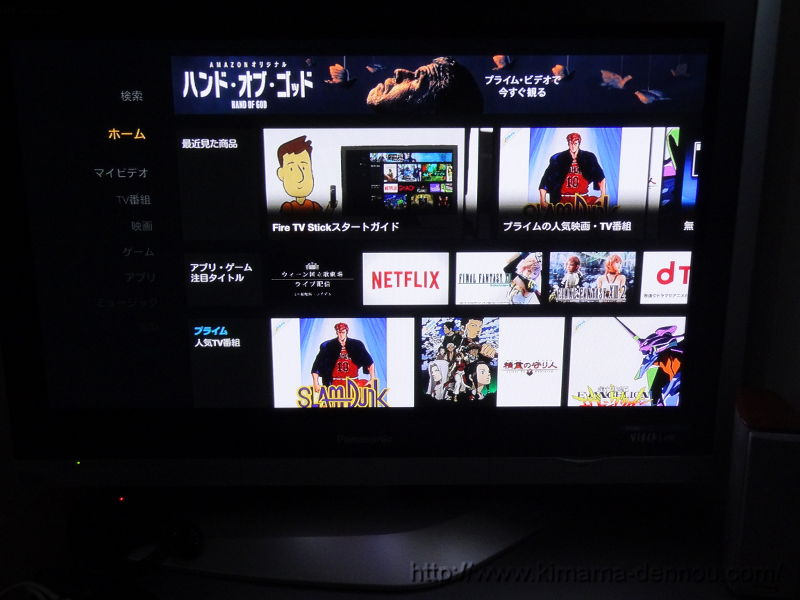 Fire TV Stick(2016/06/10)