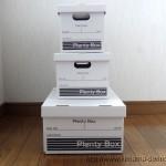 セリアの段ボール箱「Plenty Box」が安いのに実用的でオシャレな部屋になる!