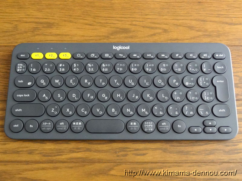 ロジクール K380 Bluetoothキーボード (2016/08/12)