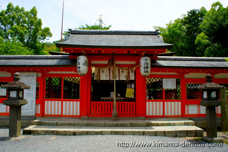 宇治神社(2015/06/10)