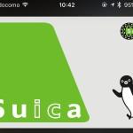 iPhone 7に「Suica」を登録してみた!あとIDもQUICPayも使えるようになったぞ