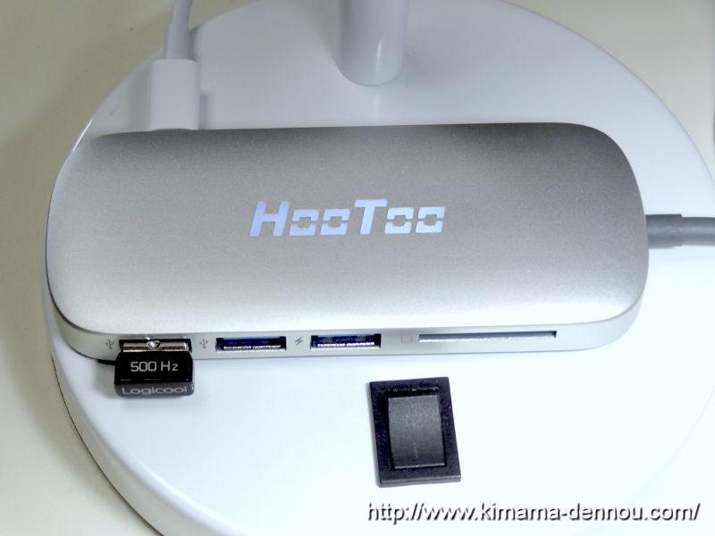 HooToo Type-C 3 USBハブ 3.0ポート HT-UC001