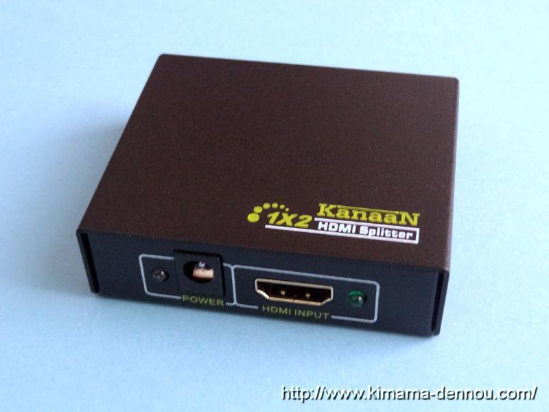 KanaaN HDMI スプリッター 1入力2出力