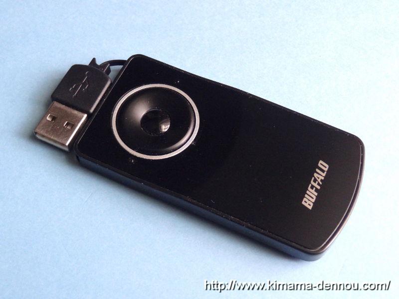 BUFFALO 薄型携帯マウス