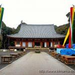 醍醐寺へ快慶の不動明王坐像を見に行ったが見ることが出来ず!とても残念でならない