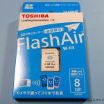 東芝の無線LAN搭載メモリカード FlashAir W-03 を購入!なんか思ってたのと違う